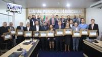 Câmara outorga título de Cidadão Barcarenense